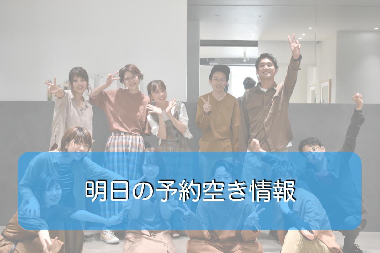 スクリーンショット 2020-05-14 19.02.23