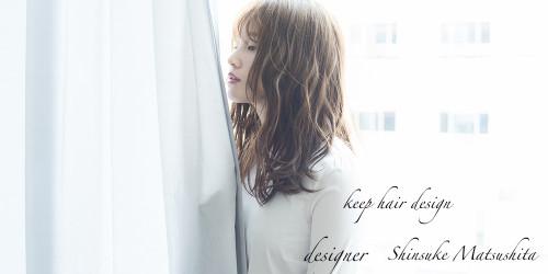 口コミで人気の自由が丘の美容室(ヘアアロン,美容院)keep hair designが提案するロングデジタルパーマヘアスタイル