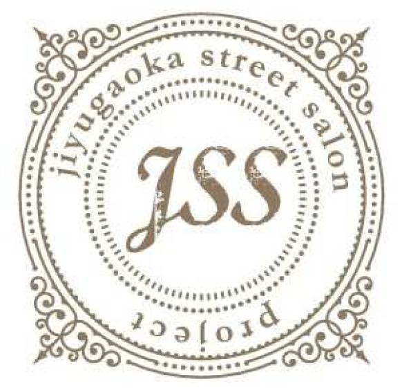 口コミで人気の自由が丘の美容院(ヘアサロン、美容室)keep hair designが提案するオススメの自由が丘シャンプー&自由が丘トリートメントを開発した団体JSS