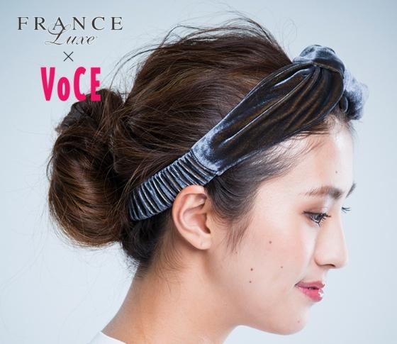 口コミで人気の自由が丘の美容室(ヘアアロン,美容院)keep hair designが提案するフランスラックスヘアアクセサリー×VOCEヘアレンジ