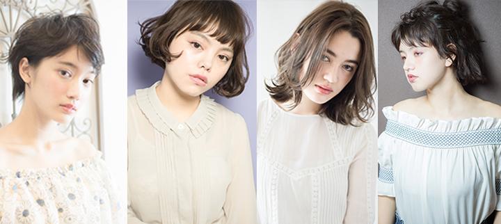 口コミで人気!自由が丘でおすすめの美容室、keep hair design 秋カラー 最新トレンドヘアスタイル