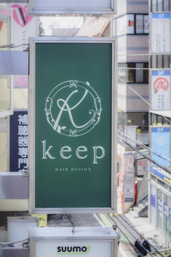 自由が丘keephairdesign